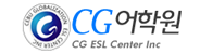 CG ESL Center Inc