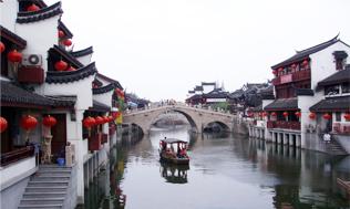 중국유학의 장점