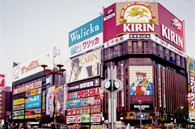 일본(Japan)