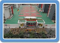 북경 8중 이하이 국제학교