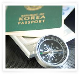 여권 분실신고